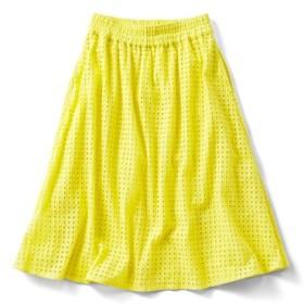 ヴィヴィッドカラーのアイレットスカート〈イエロー〉 フェリシモ FELISSIMO【送料無料】