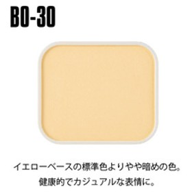 【マリークヮント:ベースメイク】スムーメーク (BO-30)