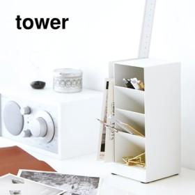 tower ペンスタンド フェリシモ FELISSIMO【送料:450円+税】