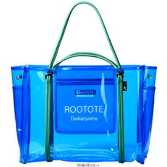 【ROOTOTE GALLERY:バッグ】172805 ルートート(ROOTOTE)/ RT SY. LAGUNA-ROO(ラグーナルー) CLEAR-A(05:ブルー)