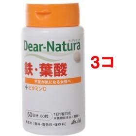 ディアナチュラ 鉄・葉酸 (60粒3コセット)
