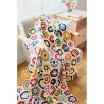 編んで広がるカラフルパターン 万華鏡みたいなかぎ針編みモチーフの会 フェリシモ FELISSIMO【送料:450円+税】