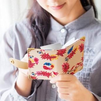 パッと開いて花ひらく 琉球紅型プリントカードケースの会 フェリシモ FELISSIMO【送料:450円+税】