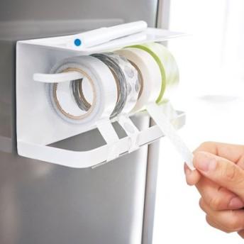 冷蔵庫にぴたっ!たくさん収納できるマグネットテープホルダー フェリシモ FELISSIMO【送料:450円+税】