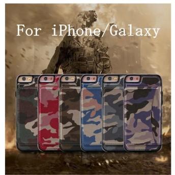 iPhone7/7 Plus/iPhone6/6s/6 Plus/6s Plusケース カード収納 ICカード Galaxy S6/S6 edge/S7edge 背面手帳型ケース PUレザー カモフラ