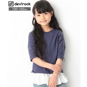 devirock デビロック 裾フレアタンクトップ キッズ