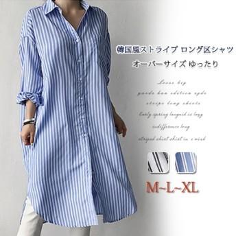 2019年早春アイテム 韓国風レディースシャツ/減齢のストライプシャツ/ロング丈/着痩せ/ゆったり/スリット/ボタン