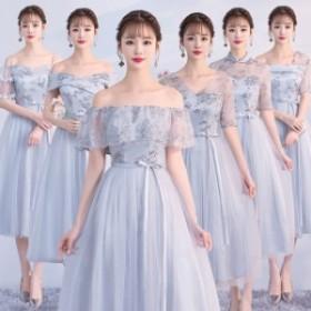 結婚式 お呼ばれドレス パーティードレス マキシ丈 Aライン 結婚式 二次会 同窓会 袖あり 五分袖 ドレス 大きいサイズ 結婚式 10代 20代