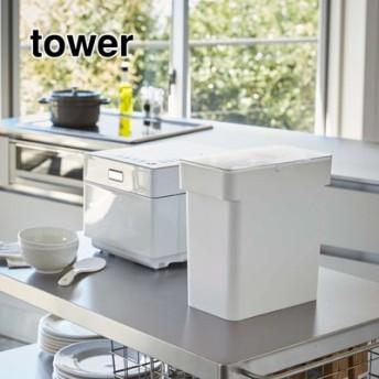 tower 米びつ 密閉5kg 計量カップ付き フェリシモ FELISSIMO【送料:450円+税】
