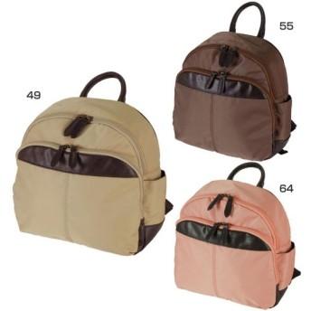 ミズノ レディース リュック リュックサック デイパック バックパック バッグ 鞄 B3JY5702