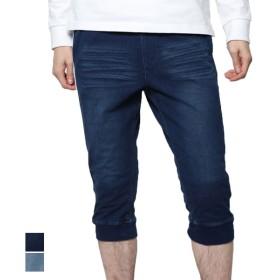 デニム - Style Block MEN デニム イージーパンツクロップドパンツ カットデニム サイドライン 7分丈 カジュアル パンツ ボトムス メンズ ネイビー ブルー春先行