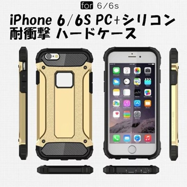 iphone5s/SE/5カバーiPhone6s/6s Plus 衝撃吸収 ケース 耐衝撃性 軽量デザイン iPhone6 iPhone6 Plusケース Galaxy s7edge 衝撃吸収ケース