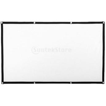 屋外 アウトドア プロジェクター スクリーン 折りたたみ可能 ポータブル 屋外映画スクリーン 全4サイズ - 77インチ