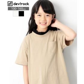 devirock デビロック 襟フリルタンクトップ キッズ