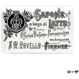 サンタマリアノヴェッラ Mソープ ローザ 100g [ santamarianovella ]- 定形外送料無料 -