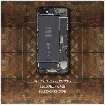 【スケルトンアイフォン】スマホケース レトロ 面白 人気 ハードケース iPhone8 iPhoneX iPhoneXS iPhoneXSmax iPhoneXR