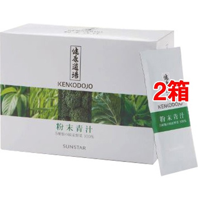 健康道場 粉末青汁 (10g30袋入2コセット)
