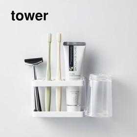 tower ちらからない マグネットバスルーム歯ブラシスタンド フェリシモ FELISSIMO【送料:450円+税】