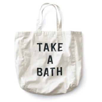 白いお風呂バッグ サニークラウズ フェリシモ FELISSIMO【送料:450円+税】