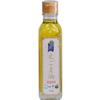 えごま油 低温圧搾 10895 (165g)