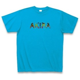 シンアキラ◆アート文字◆ロゴ◆ヘビーウェイト◆半袖◆Tシャツ◆ターコイズ◆各サイズ選択可