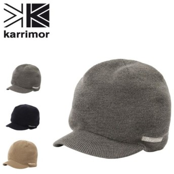 karrimor カリマー ブリムビーニー