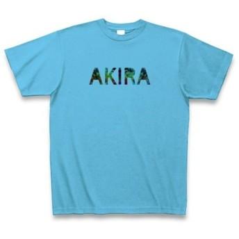 シンアキラ◆アート文字◆ロゴ◆ヘビーウェイト◆半袖◆Tシャツ◆シーブルー◆各サイズ選択可