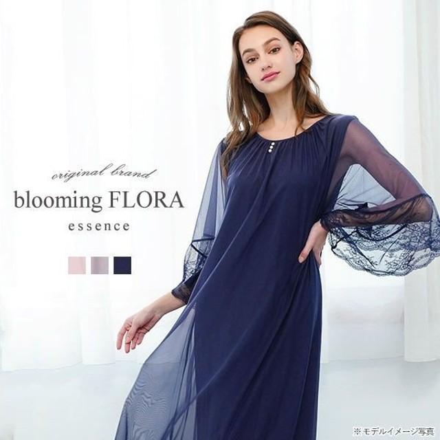 7b4f2d0933ab6 20%OFF (ブルーミングフローラ)bloomingFLORA essence ロングワンピース ルームウェア パジャマ フレア袖