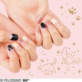ぷっくりジェル風 猫ネイルシールの会 フェリシモ FELISSIMO【送料:450円+税】