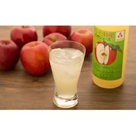 栃木県矢板市産 樹上完熟100%りんごジュース 72ml×6本入