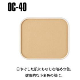【マリークヮント:ベースメイク】スムーメーク (OC-40)