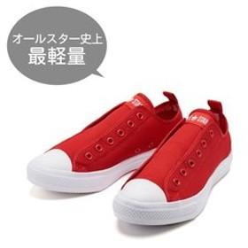 【ABC-MART:シューズ】32168982 AS LIGHT DOUBLEMESH SLIP OX RED 578352-0001