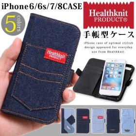 ◎タイムセール◎ iPhone8 iPhoneケース 手帳型ケース iPhone7ケース iPhone6ケース iPhone6 iPhone6s iPhone7 Healthknit ヘルスニット