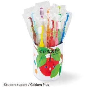 tupera tupera×フェリシモ くだものさん カラフル歯ブラシセットの会 フェリシモ FELISSIMO【送料:450円+税】