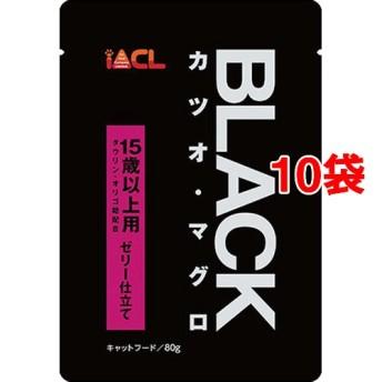 ブラック カツオ・マグロ ゼリー仕立て 15歳以上用 (80g10コセット)