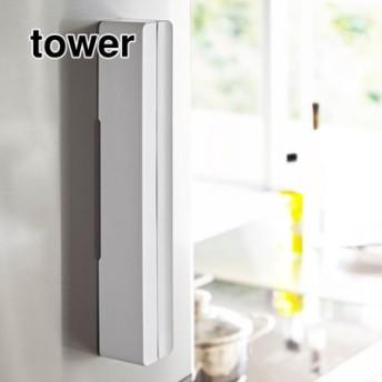 tower マグネットラップケース Lサイズ フェリシモ FELISSIMO【送料:450円+税】