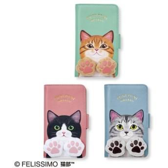 プニプニするニャ 猫の肉球スマホケースの会 フェリシモ FELISSIMO【送料:450円+税】