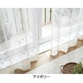 小花柄レースカーテン(200×223・1枚)
