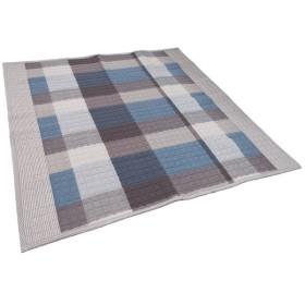 アーリエ(Arie) ラグ ブルー 190×190cm(約2畳) 赤ちゃんやペットに最適 洗える 綿100% スクリー 3