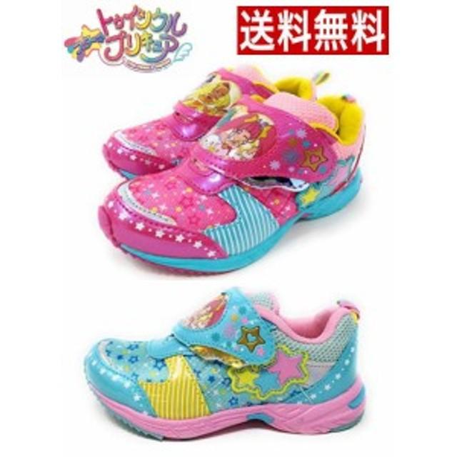 スター トゥインクル プリキュア 7507 子供靴 キッズ スニーカー シューズ 女の子 ピンク サックス プレゼント