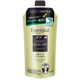 花王 シャンプー エッセンシャル スマートブロードライ 詰替え 340ml