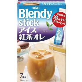 スティックタイプ 味の素AGF ブレンディ スティック アイス紅茶オレ 1箱(7本入)