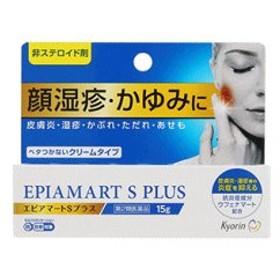 【第2類医薬品】【杏林製薬】エピアマートSプラス 15g
