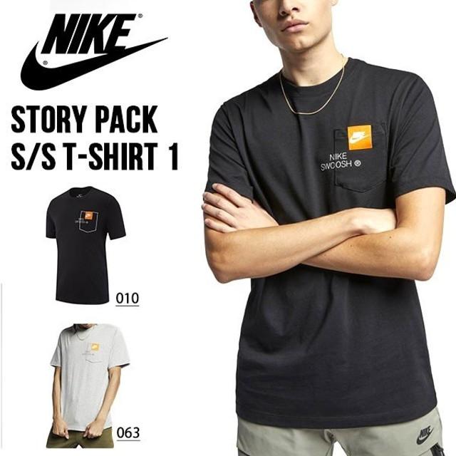30%OFF 半袖 Tシャツ ナイキ NIKE メンズ ストーリー パック S/S TEE シャツ 1 胸ポケット付き ワンポイント ロゴ スポーツウェア SWOOSH AR5061 2019春新作