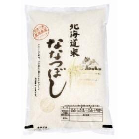 北海道米 ななつぼし5s■直送品(他の商品と同梱不可)【フーズ】