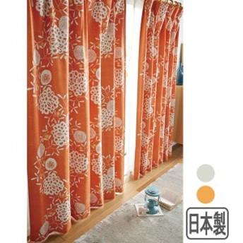 北欧調リース柄遮光カーテン(100×135・1枚)