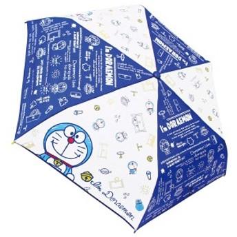 ドラエモン ジェイズプランニング 折りたたみ傘 折畳み傘 雨具 Im Doraemon ネイビー 53cm【um0030】