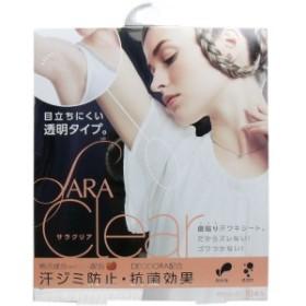 【新品】サラクリア 直貼り汗ワキシート 透明タイプ 10枚入