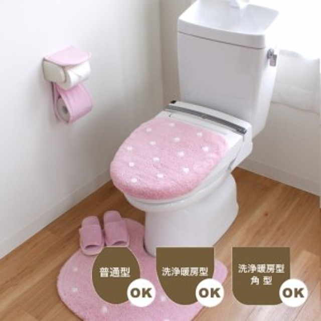 トイレフタカバー(普通型・洗浄暖房型兼用)/ピュアドット
