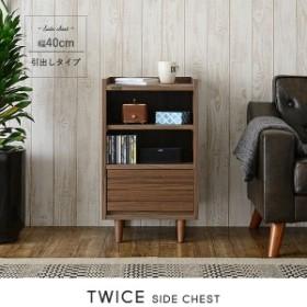 【直送】TWICE(トワイス) シェルフ(40cm幅) ナチュラル/ブラウン